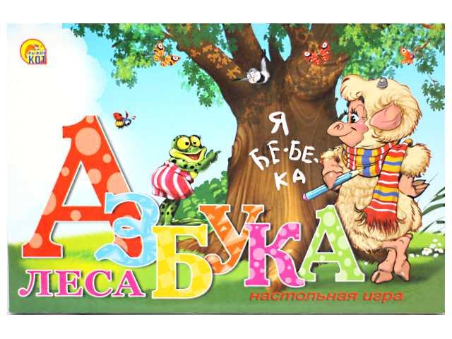 Настольная игра Азбука леса ИН-5405