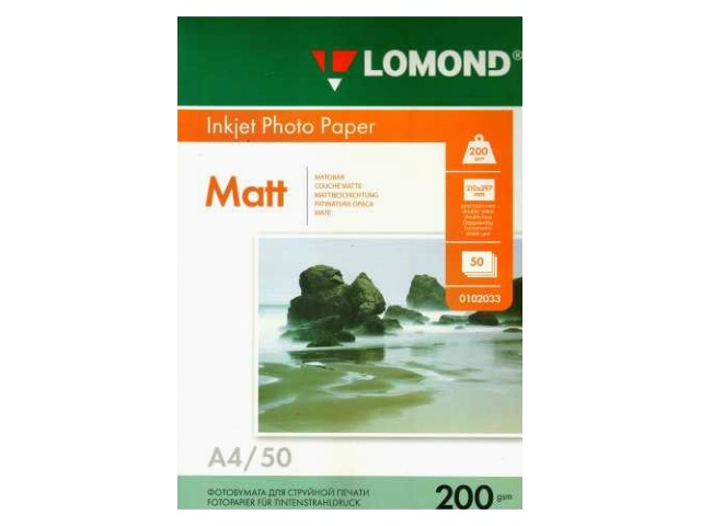 Фотобумага А4 матовая 200 г двухсторонняя, в упаковке 50 листов для струйной печати, Lomond 0102033