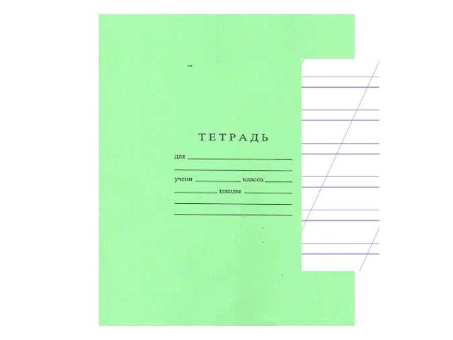 Тетрадь в косую линию 12 листов зеленая обложка, Гознак С274
