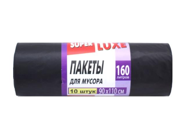 Пакеты для мусора 160л 10 шт. 38мкм черные SuperLux Крымпласт 47/002
