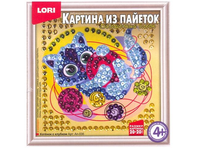 Картина из пайеток Котенок с клубком Ап-036