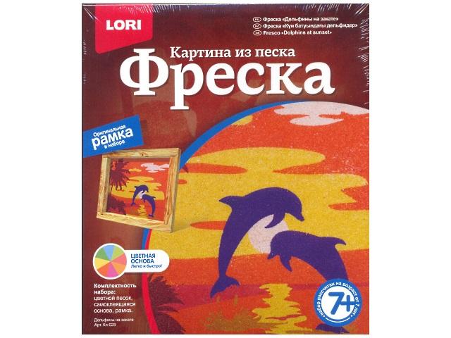 Фреска из песка Дельфины на закате Кп-028