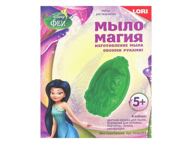 Мыломагия Disney Фея Серебрянка Млд-011