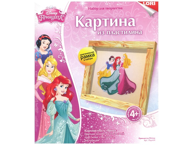 Картина из пластилина Disney Принцессы Пкд-004