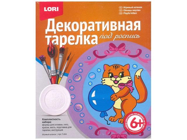 Декоративная тарелка под роспись Игривый котенок Т-004