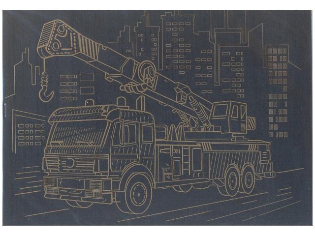 Гравюра А4 золото Подъемный кран в пакете Г-6141/24