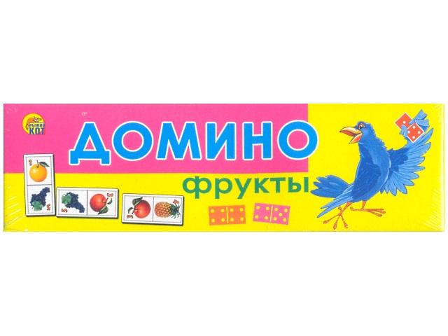 Домино Фрукты ИН-0974