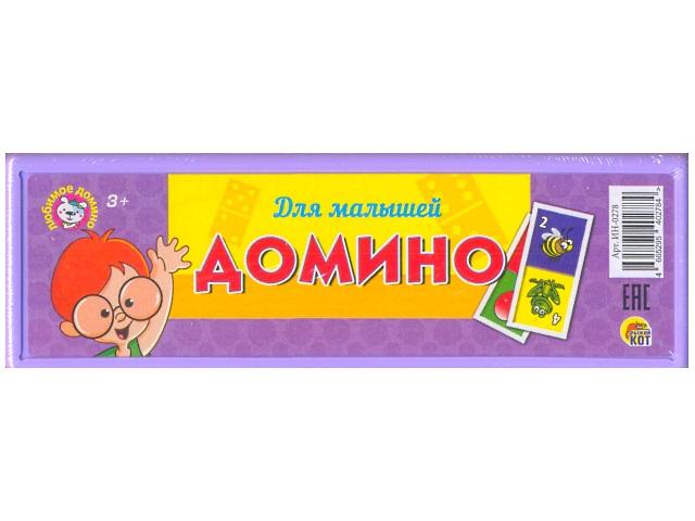 Домино Для малышей ИН-0278