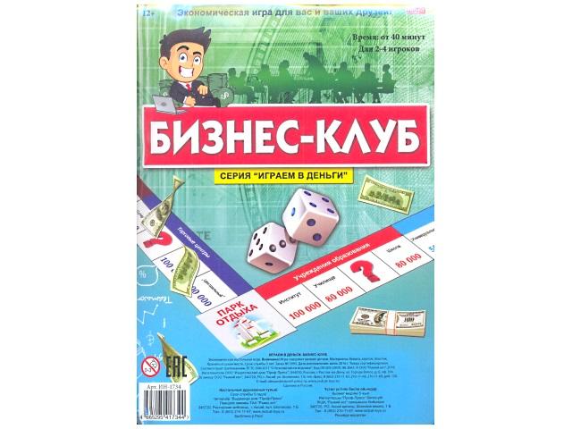 Настольная игра Играем в деньги Бизнес клуб ИН-1734