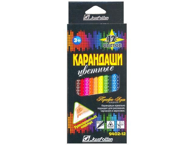 Карандаши цветные 12цв Профи-Арт трехгранные 9402-12