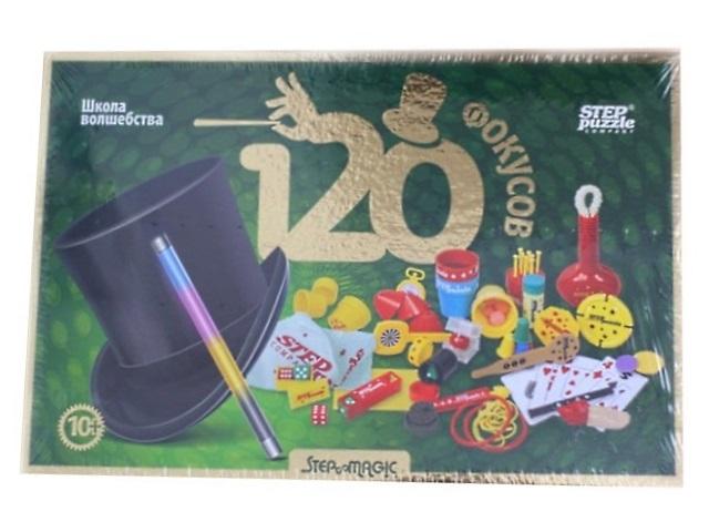 Настольная игра 120 фокусов, Step Puzzle, в коробке