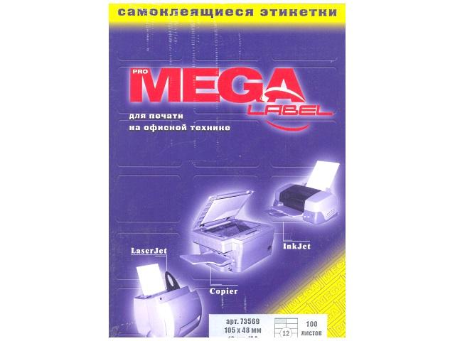 Этикетки 105*48 мм 12 шт. на листе ProMega Label 73569 (100 листов)
