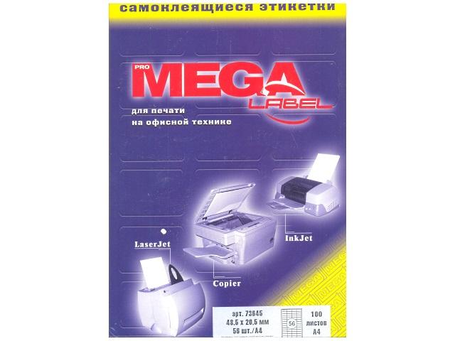 Этикетки  48.5*20.5 мм 56 шт. на листе ProMega Label 73645 (100 листов)