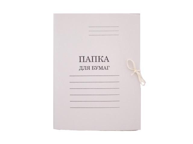 Папка на завязках картон А4 белая 260 г/м2 ПЗ-28-97
