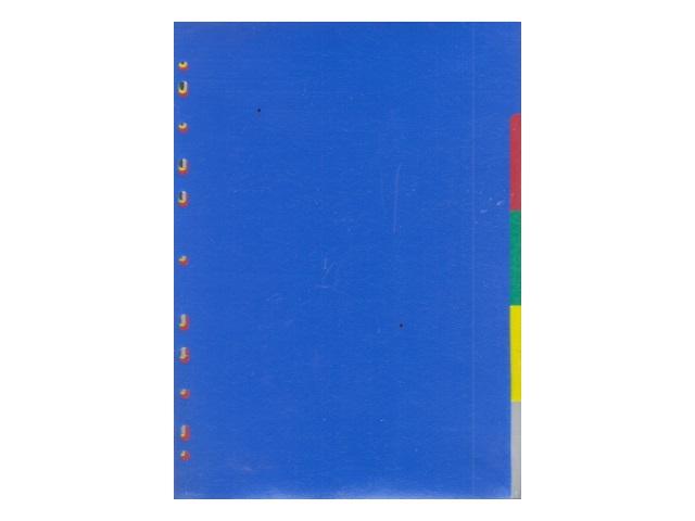 Разделитель А4 (1-5) пластик цветной Attomex 3051510