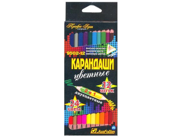 Карандаши цветные 12шт 24цв двухсторонние J.Otten Профи-Арт трехграные 9502-12