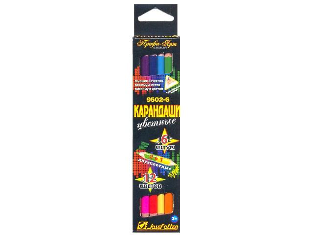 Карандаши цветные  6шт 12цв двухсторонние J.Otten Профи-Арт трехгранные 9502-6