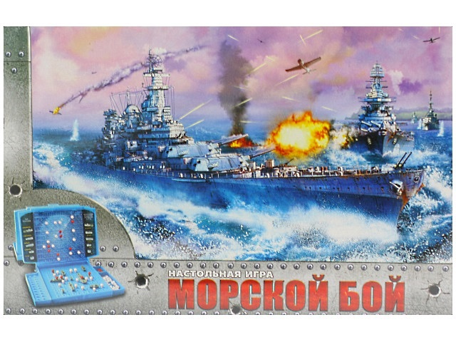 Настольная игра Морской бой ИН-1760