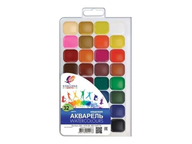 Краски акварельные медовые 32 цвета без кисточки, в пластиковой коробке, Классика, Луч 26С 1579-08