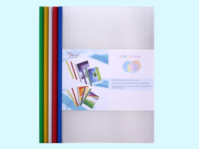 Скоросшиватель с планкой А4 цветной на 30 л. Yalilai Q-310-18с