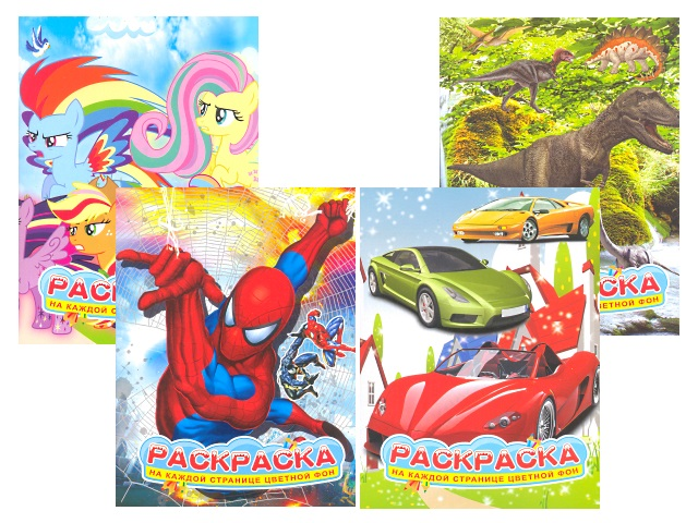 Раскраска с наклейками А4 8 листов Картинки на цветном фоне, в ассортименте, JYHF-KK
