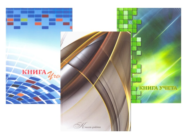Книга канцелярская  96л УДП Книга учета линия КУ-422
