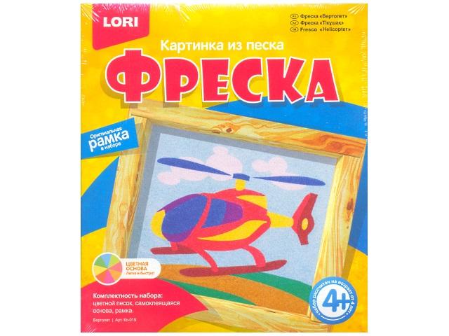 Фреска из песка Вертолет Кп-019
