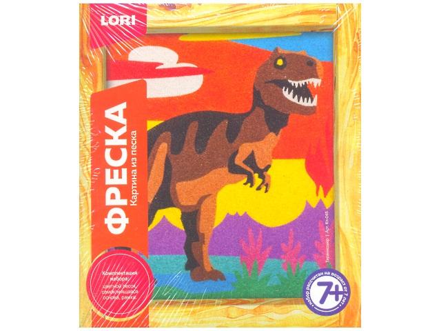 Фреска из песка Тиранозавр Кп-045