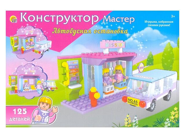 Конструктор 125 деталей Автобусная остановка К-0926/72