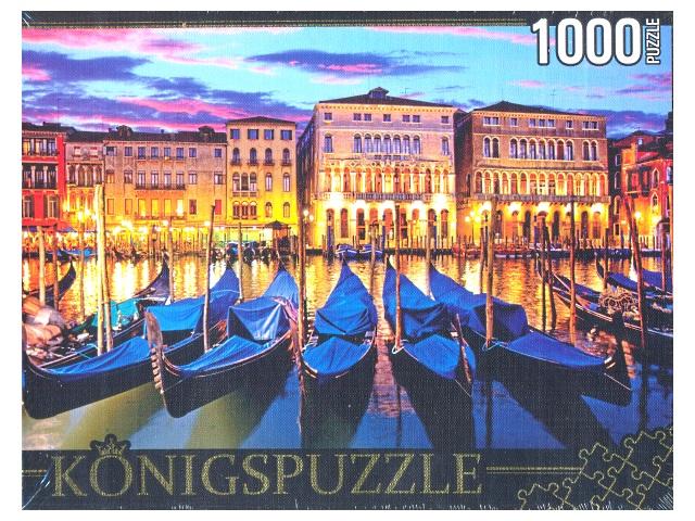 Пазлы 1000 деталей Вечерняя набережная Konigspuzzle КБК1000-6497