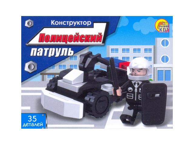 Конструктор  35 деталей Полицейский патруль К-7189