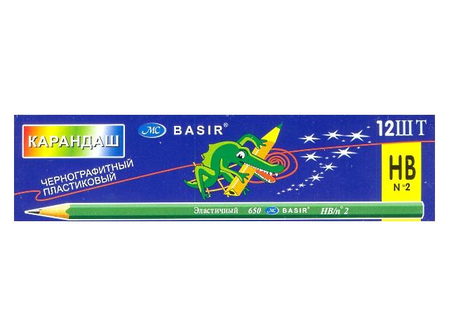 Карандаш HB без ластика шестигранный пластиковый эластичный, Basir МС-650