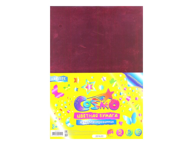 Бумага цветная А4 5 листов 5 цветов односторонняя, самоклеющаяся металлизированная, DeVente 8040505