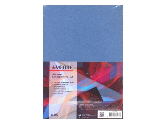 Обложки для брошюровки картон А4 DeVente синие тисненые 100 шт. 4123500