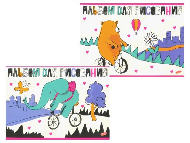 Альбом для рисования 20 листов А4 клееный На велосипеде, Академия Групп ЕАС-8566/2