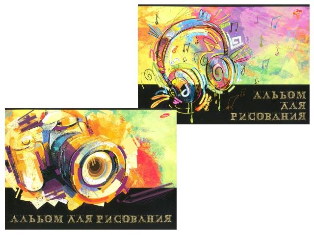 Альбом для рисования 20 листов А4 клееный Фотоаппарат, Академия Групп ЕАС-8565/2