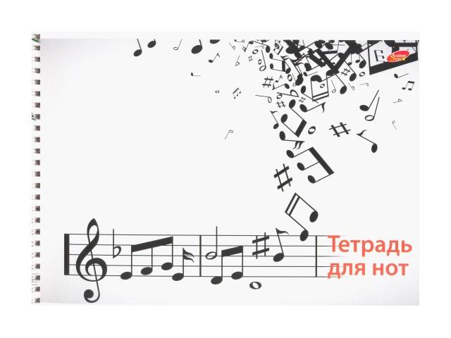 Тетрадь для нот А4 24л спираль Академия Групп ЕАС-8264-2