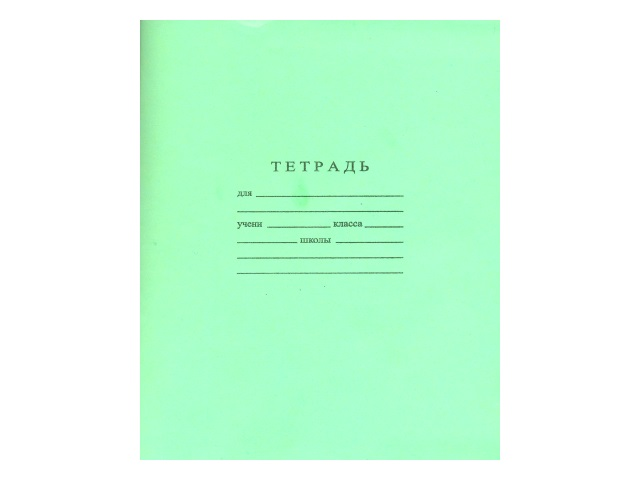 Тетрадь 18л линия офсет Зеленая WM 002001100