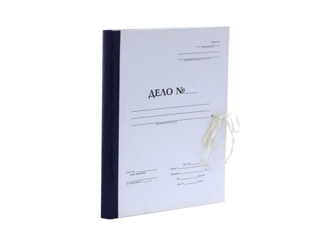Папка архивная бумвинил на завязках А4  4.5см Дело 310340