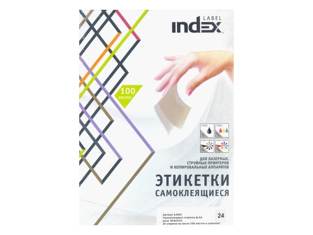 Этикетки  64.6*33.8 мм 24 шт. на листе Index LR6433 (100 листов)