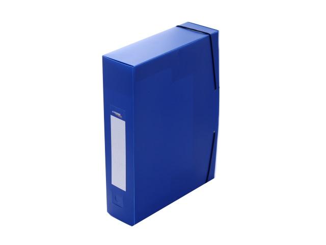 Папка архивная пластик на резинке А4  7.5см синяя Expert Complete 26055
