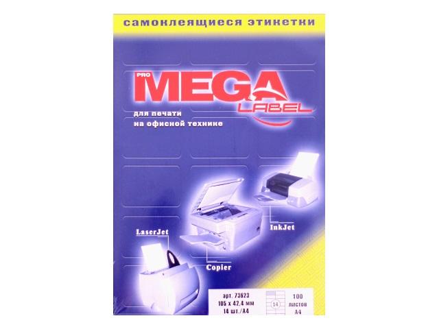 Этикетки 105*42.4 мм 14 шт. на листе ProMega Label 73623 (100 листов)