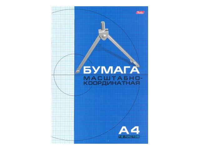 Бумага миллиметровая А4 16л 210*295 мм голубая на скобе Hatber 02284