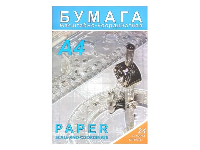 Бумага миллиметровая А4, 24 листа, 210*297 мм, на скобах, оранжевая, Лилия Холдинг