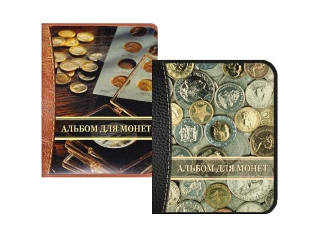 Папка-альбом для монет на молнии 48 ячеек Пчелка АМ-1