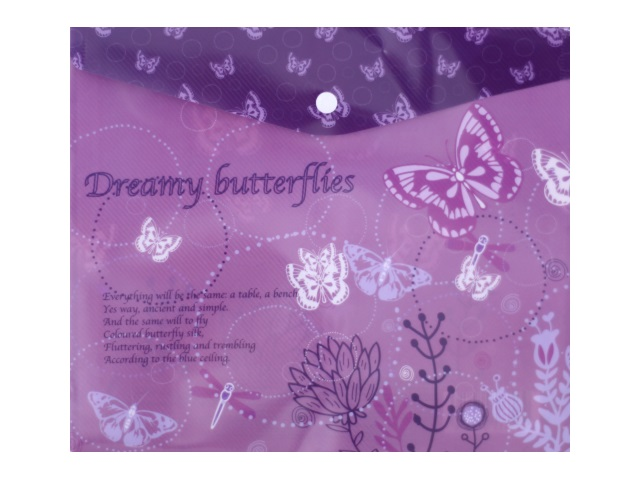Папка конверт на кнопке В5 детская Dreamy Butterfies 180мкм Limpopo 22053101