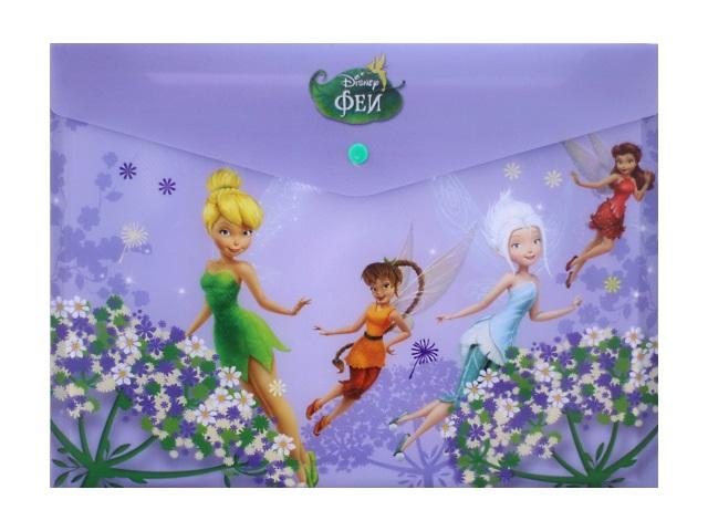 Папка конверт на кнопке А4 детская Disney Феи 180мкм Limpopo 4252184