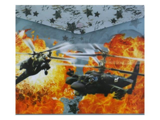 Папка конверт на кнопке В5 детская Вертолеты 180мкм Limpopo 4253138