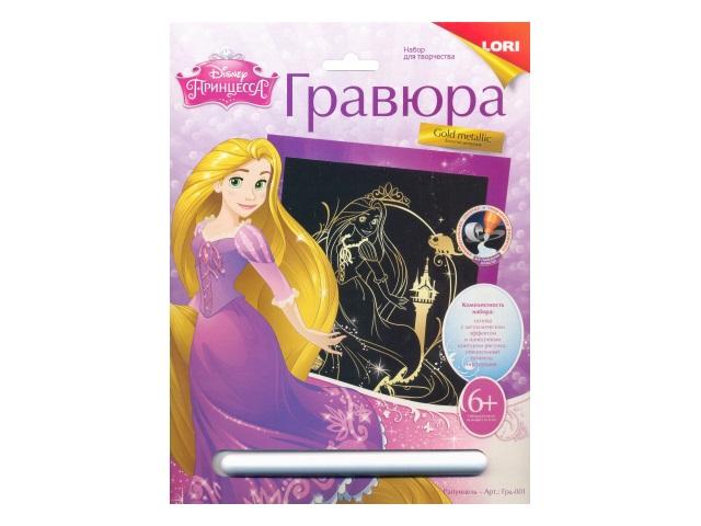 Гравюра А4 золото Disney Рапунцель в конверте Грд-001
