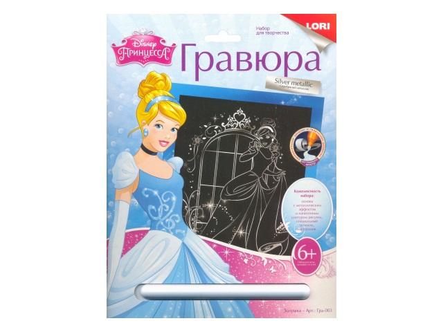 Гравюра А4 серебро Disney Золушка в конверте Грд-003/15
